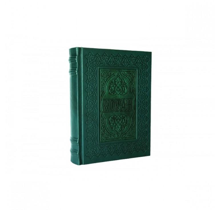 «Коран большой» 045 (з)