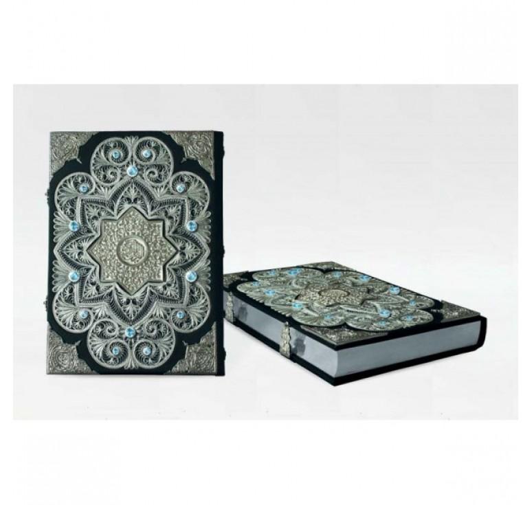 «Коран на арабском языке с филигранью и топазами» 040 (ф)