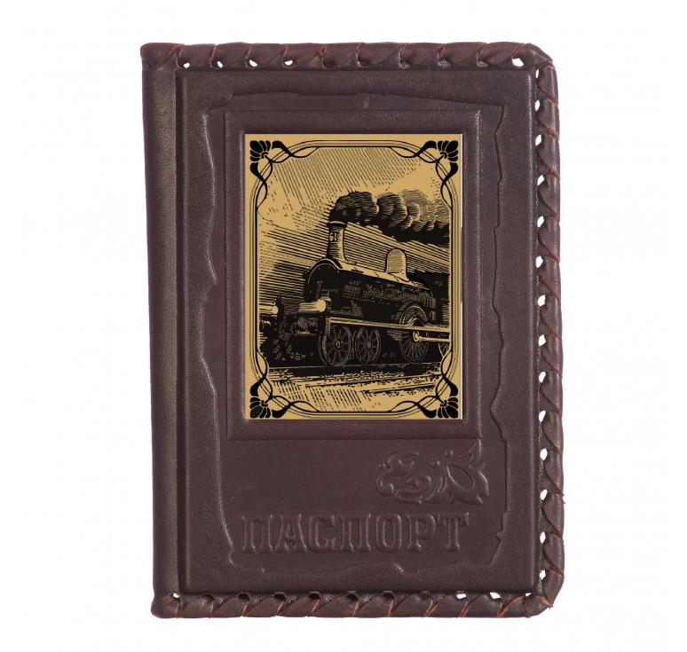 Обложка для паспорта «Железнодорожнику-1» с сублимированной накладкой