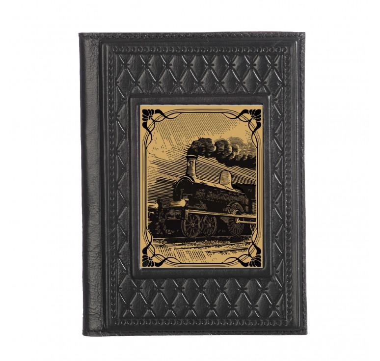 Обложка для паспорта «Железнодорожнику-2» с сублимированной накладкой
