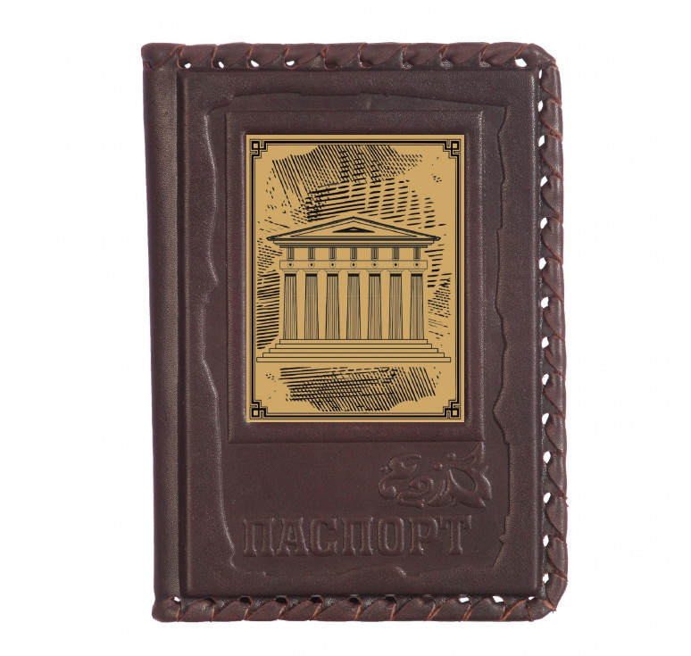 Обложка для паспорта «Архитектору-1» с сублимированной накладкой