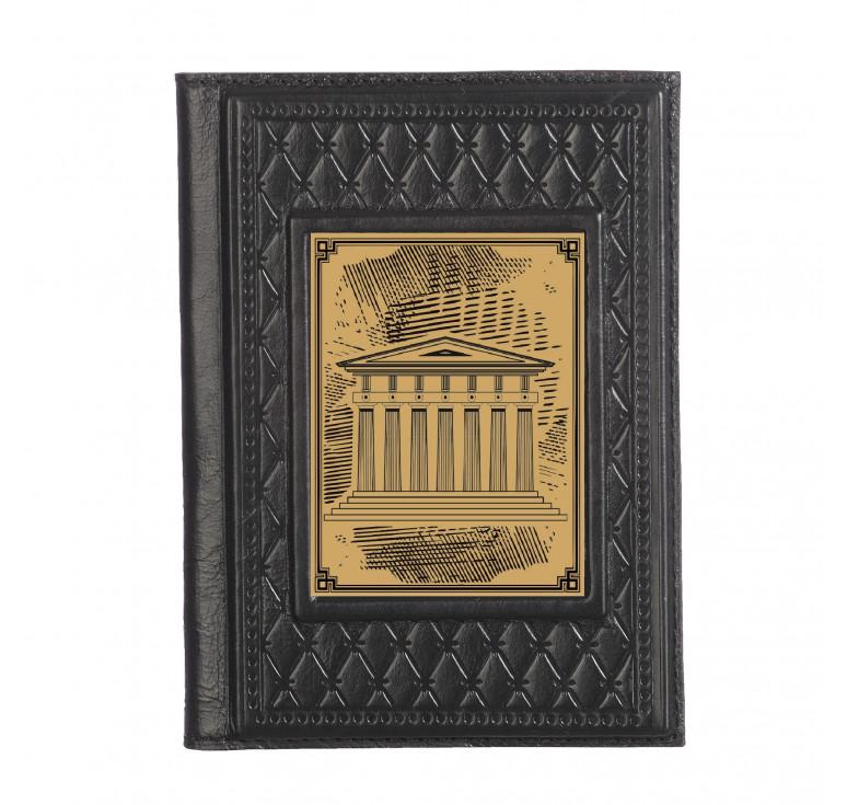 Обложка для паспорта «Архитектору-2» с сублимированной накладкой
