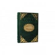 «Коран с литьем» 046 (л)