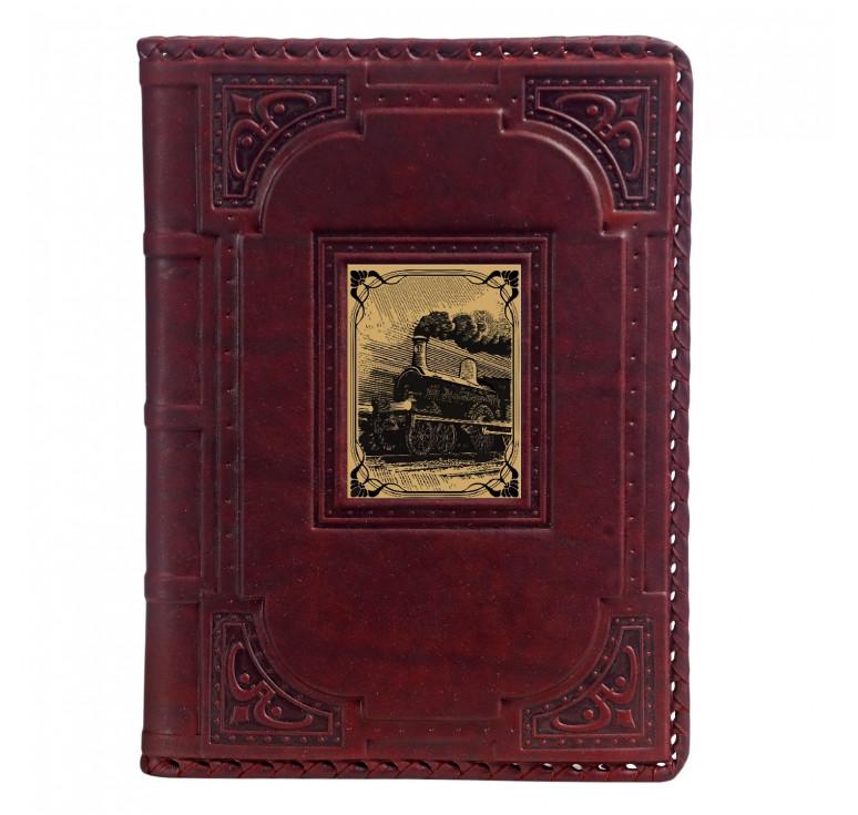 Ежедневник А5 «Железнодорожнику-1» с сублимированной накладкой