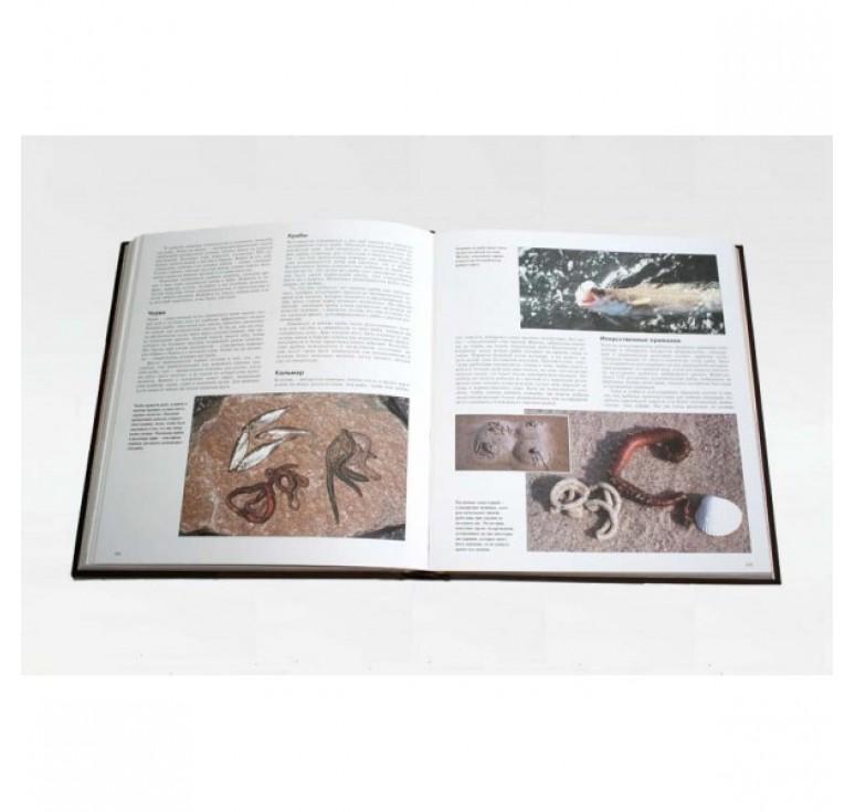«Рыбалка. Большая Энциклопедия» 488 (з)