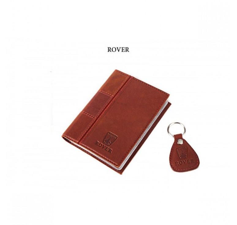 Обложка для водительского удостоверения с брелком «ROVER» 065-07-66М