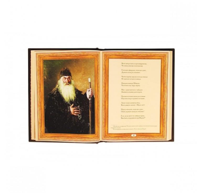 «Козьма Прутков. Избранное» 548 (з)