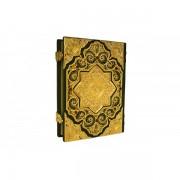 «Коран с филигранью и гранатами» 020 (фз)