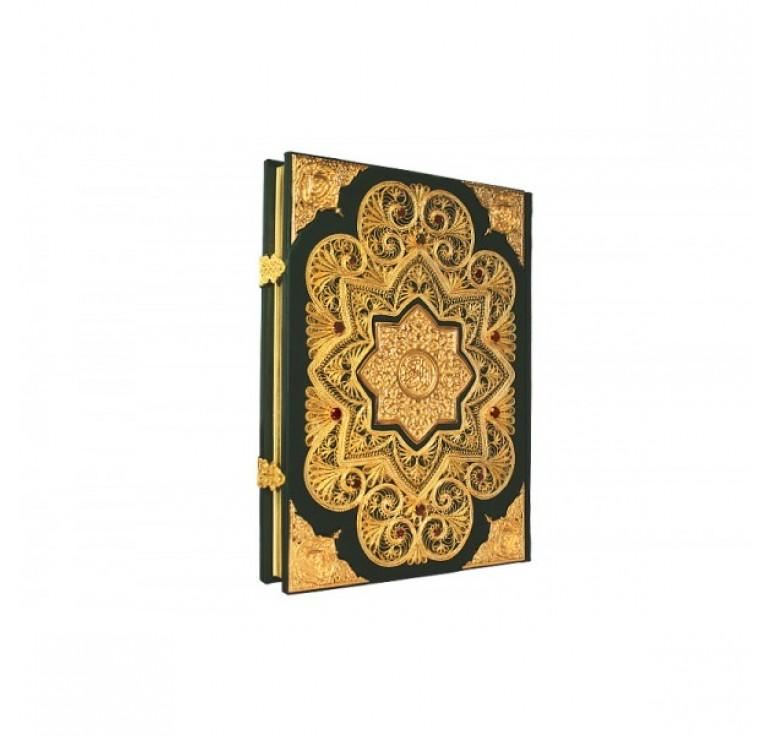 «Коран на арабском языке с филигранью и гранатами» 040 (фз)