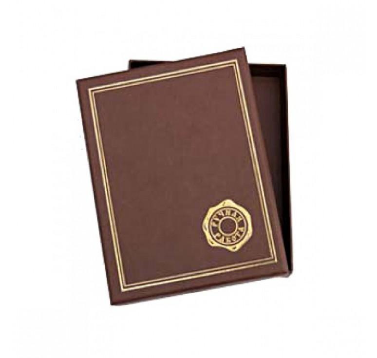 Коробочка подарочная Уп-03-03 коричневый