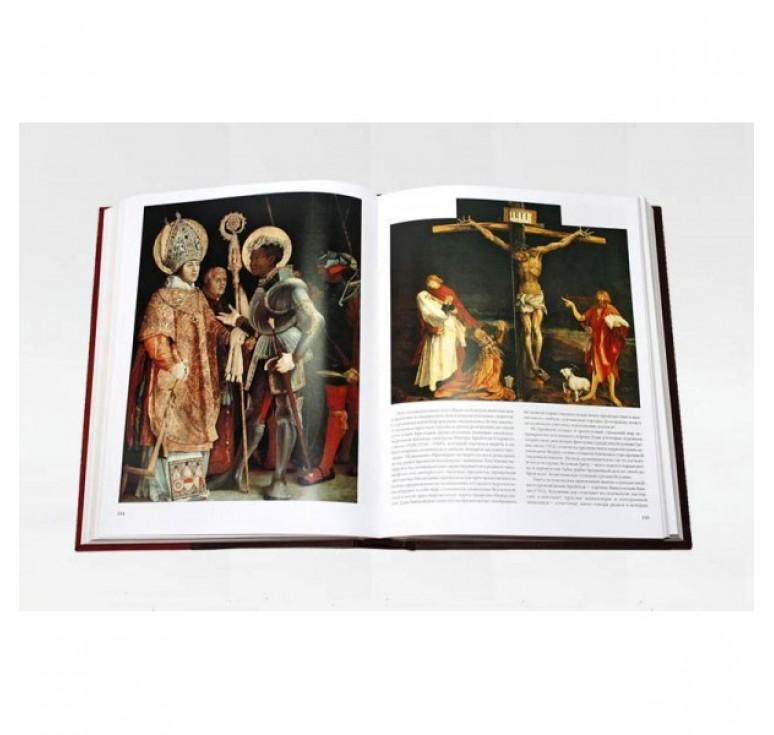 «Шедевры мировой живописи» 515(з)