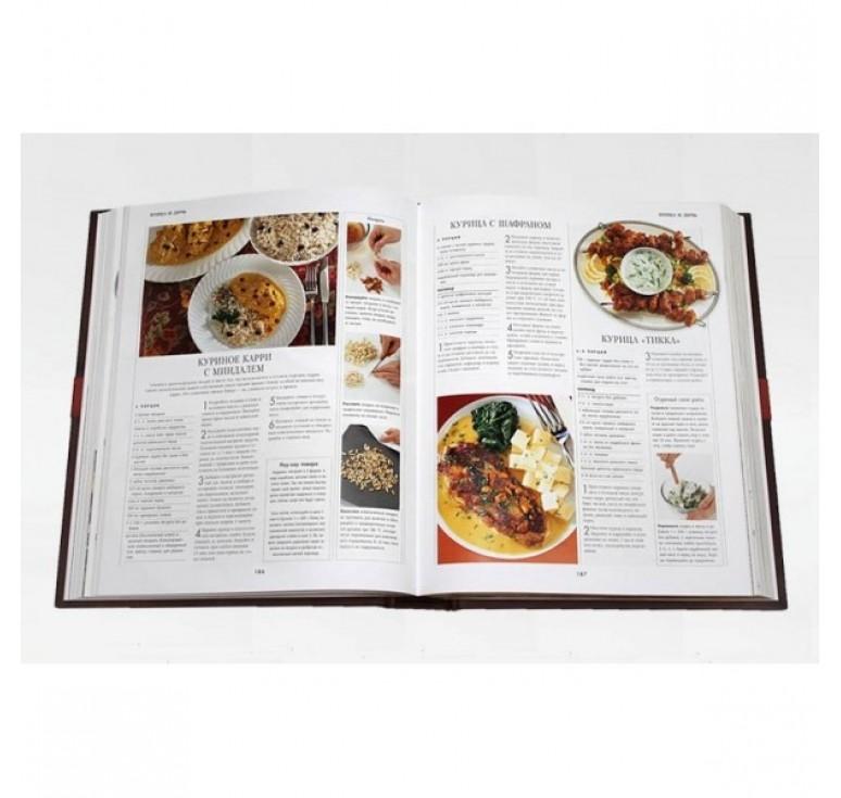 «Большая кулинарная книга» 521(з)