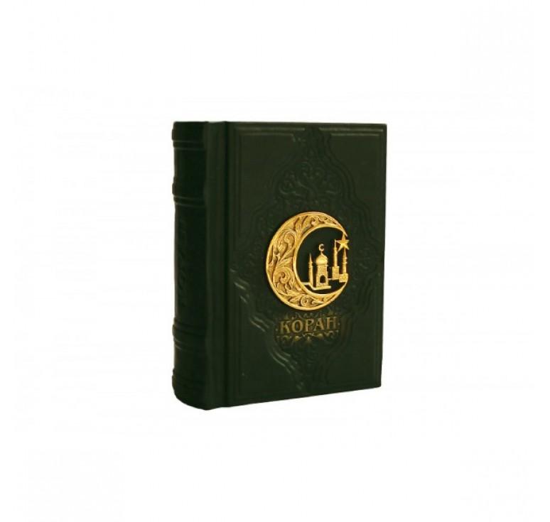 «Коран малый с литьем» 048(л)