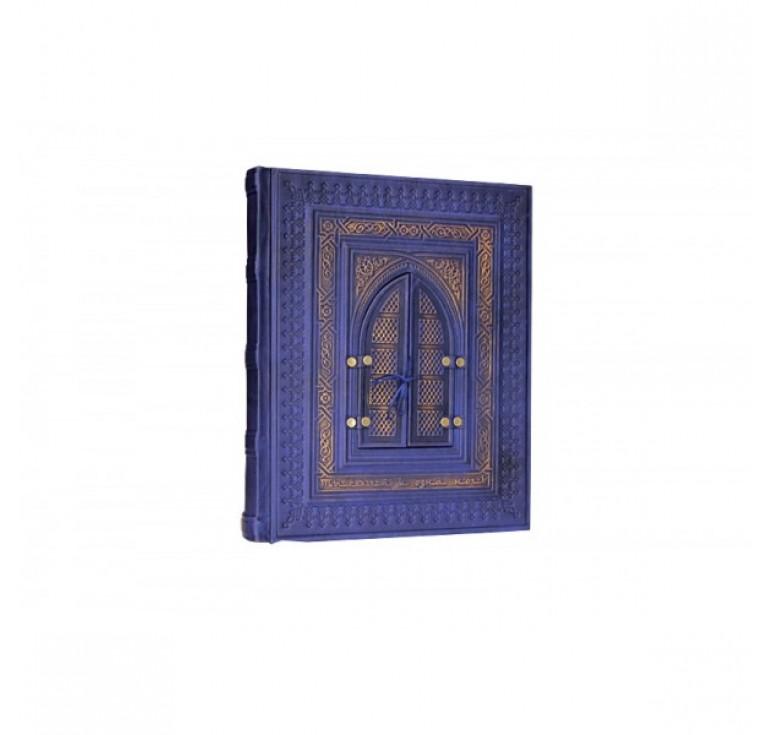 «Тысяча и одна ночь» полное собрание сказок 524 (з)