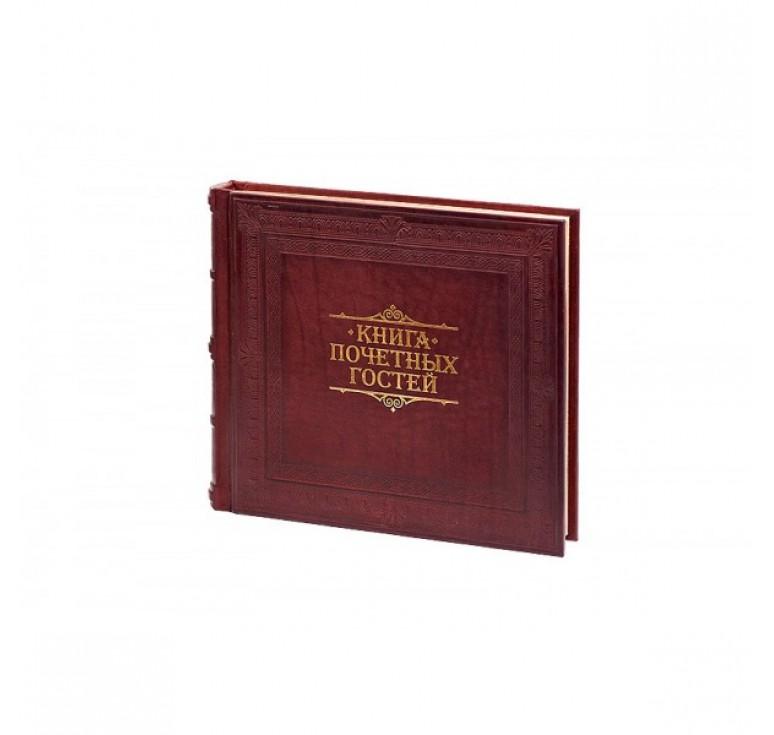 Переплет книги почетных гостей «Добро пожаловать» 056-07-03