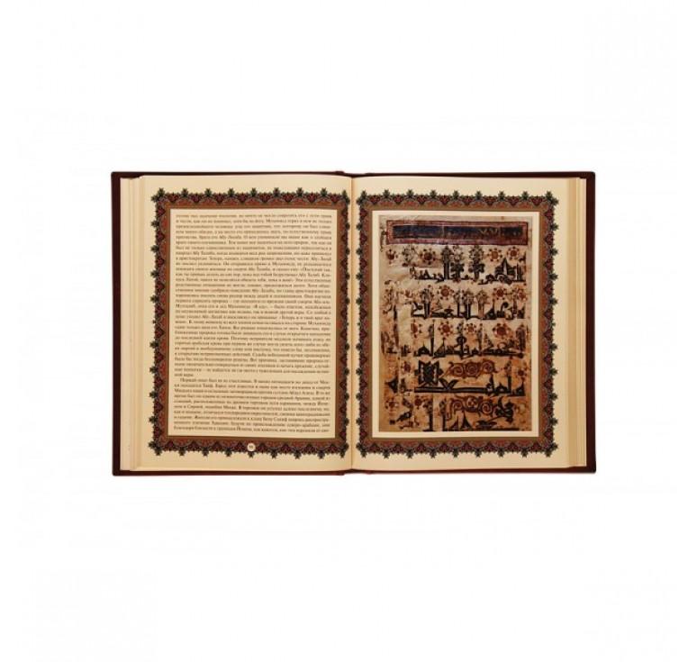 «История Ислама» 063 (з)