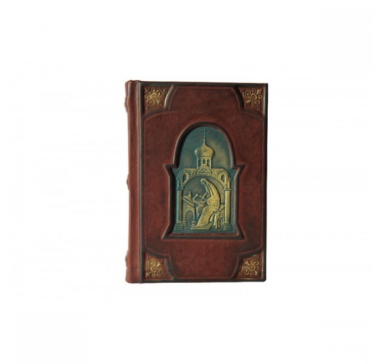 «Святое Евангелие» 070(з)