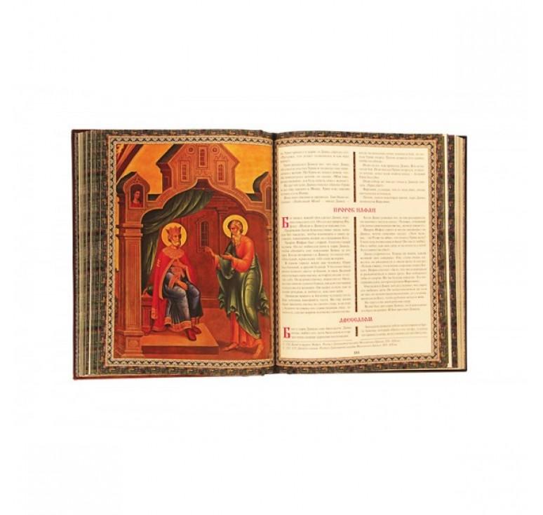 «Иллюстрированная Библия для детей» 038 (з)