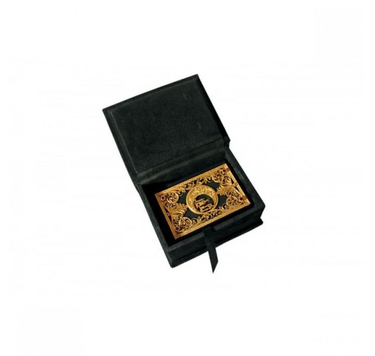 «Коран с филигранью и гранатами» 048 (фз)