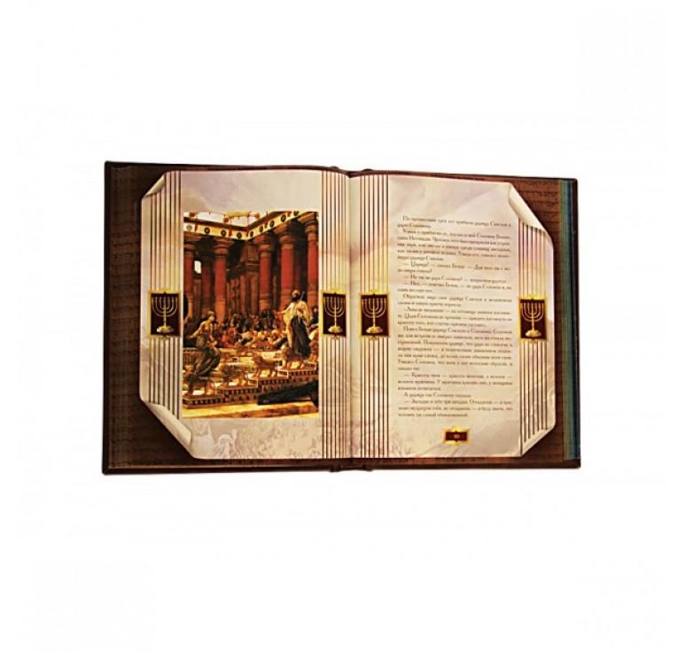 «Еврейская народная мудрость» 051 (з)