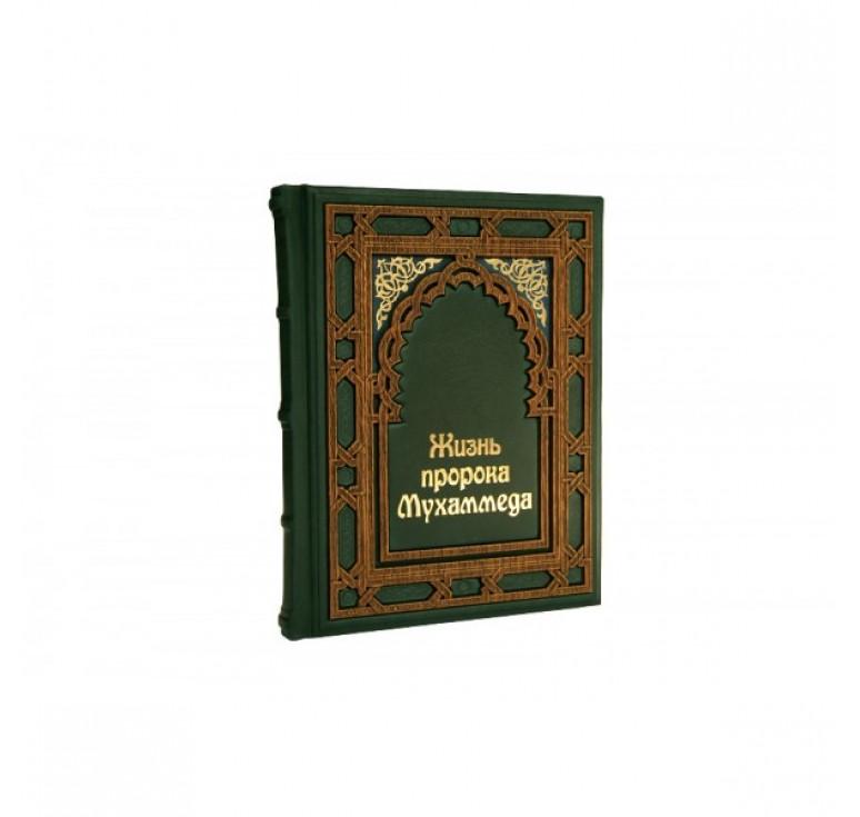 «Жизнь пророка Мухаммеда» 060 (з)