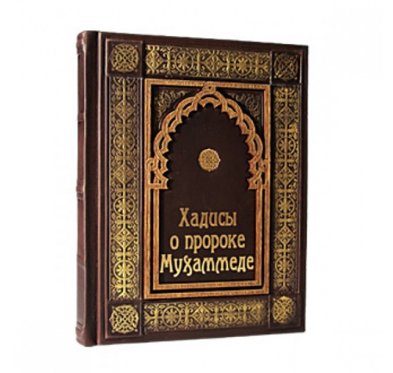 «Хадисы пророка Мухаммеда» 061 (з)