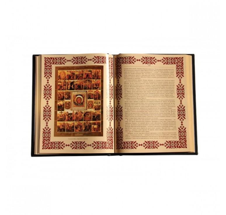 «Православные праздники» 071 (л)