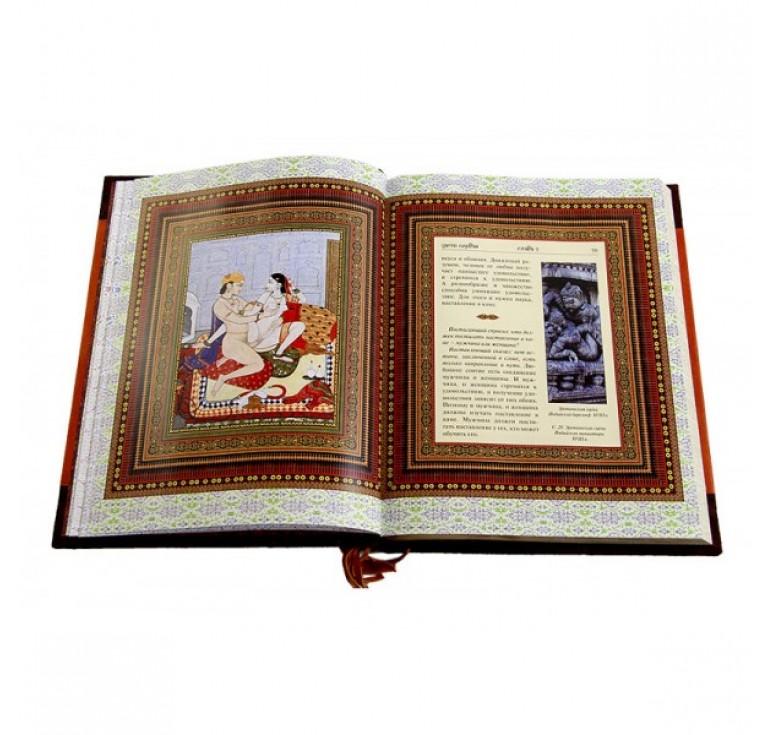 «Камасутра» 482(з.)