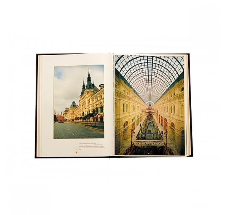 «Москва» на английском 518(з)
