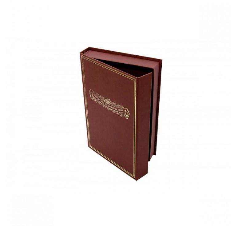 Подарочная коробочка Уп-06-03 коричневый