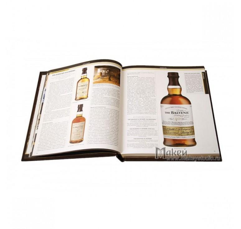 «Виски» 555 (з)