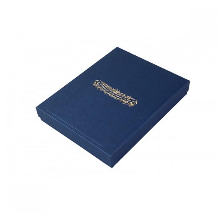 Подарочная упаковка для книг уп 50-01 (синий)