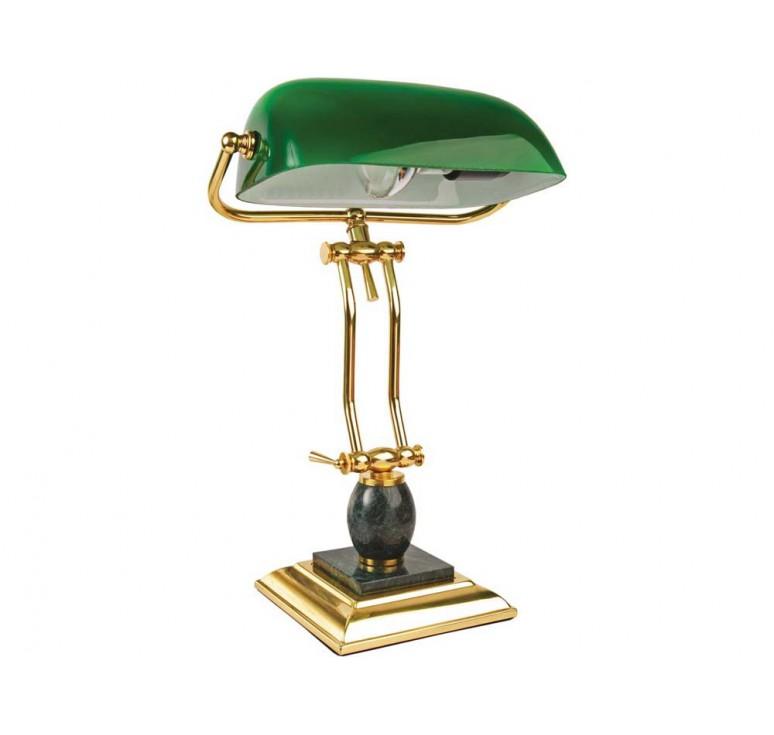 VIP Лампа настольная