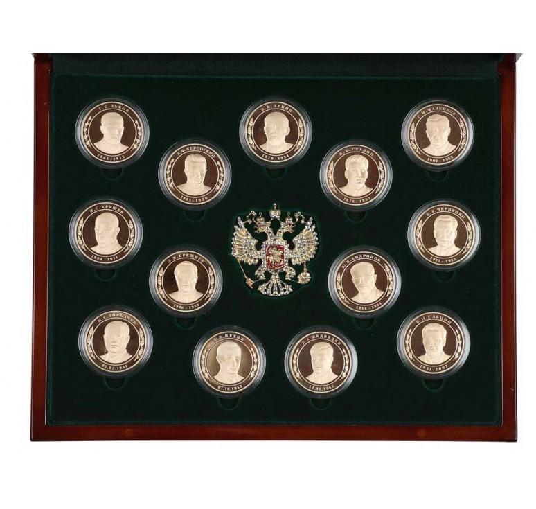 VIP Набор медалей «История в лицах. Россия XX-XXI век»