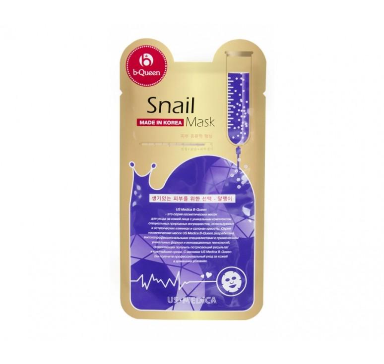 Маска для лица с экстрактом улитки US MEDICA Snail Mask