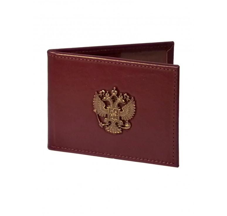 Обложка для удостоверения   Литой герб РФ   Бордо   Арт. 003-10-00/3