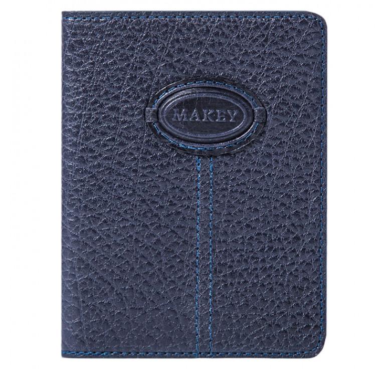 Обложка на паспорт | Classic | Синий