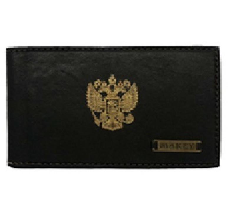 Визитница | Герб России | Коричневый