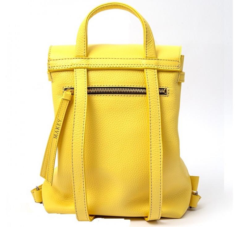 Рюкзак   Travel   Желтый