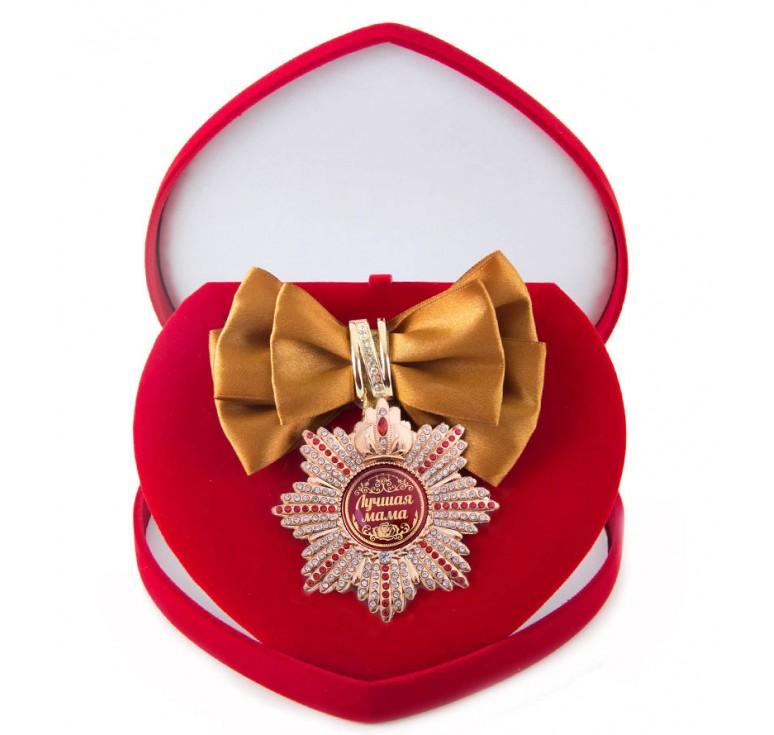 Большой Орден  Лучшая мама (бронзовая лента)