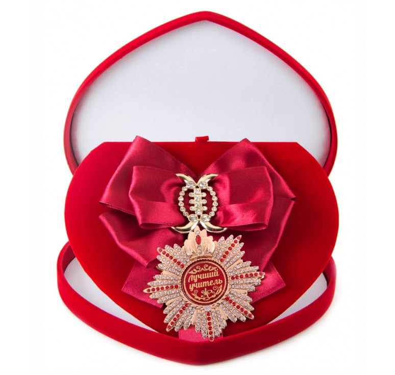 Большой Орден  Лучший учитель (малиновая лента)