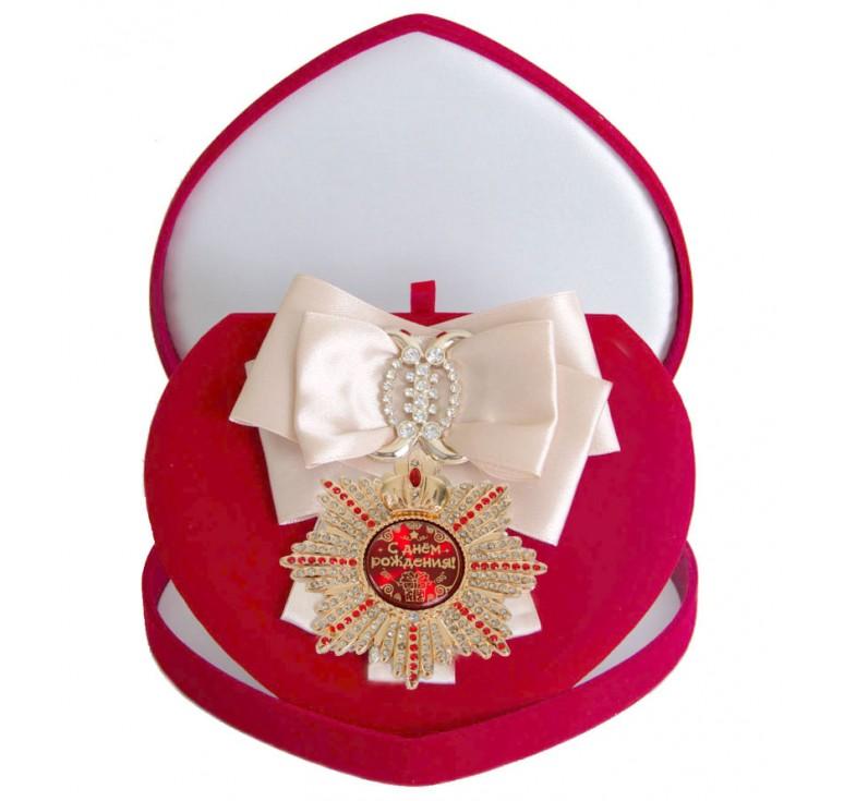 Большой Орден  С Днем Рождения! (кремовая лента)