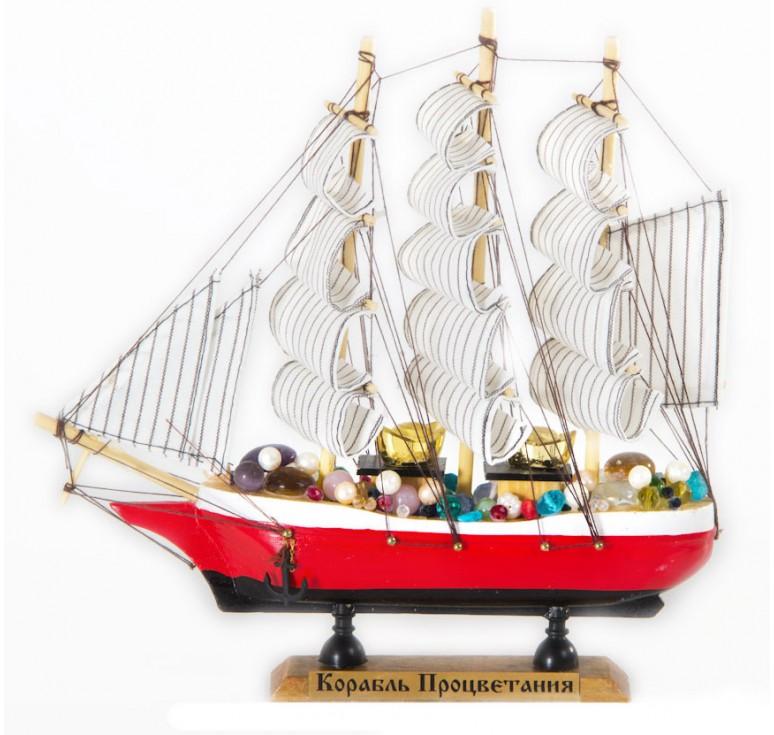 Корабль подарочный  Процветания малый