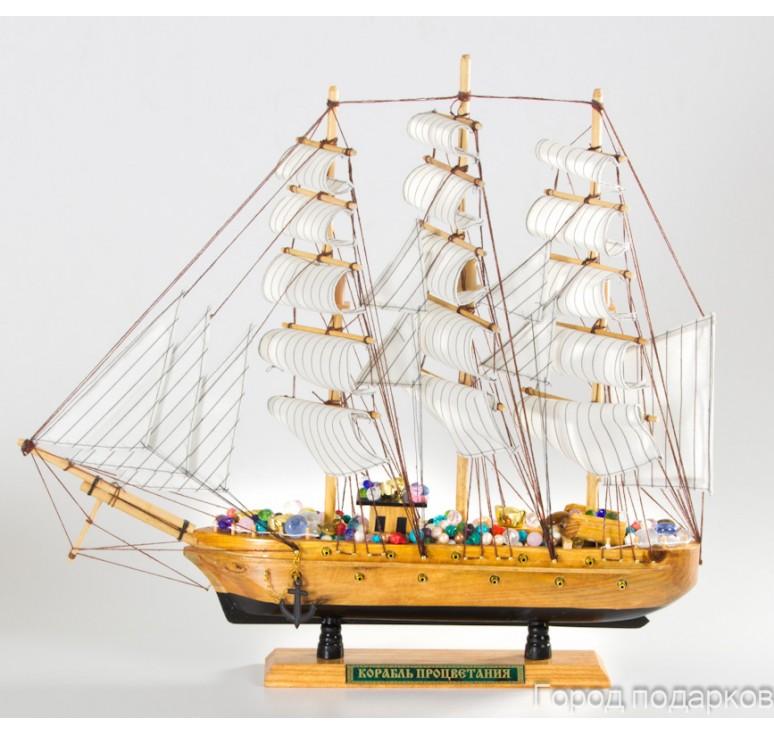 Корабль подарочный Процветания большой