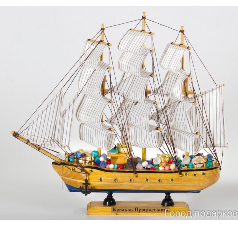 Корабль подарочный Процветания средний