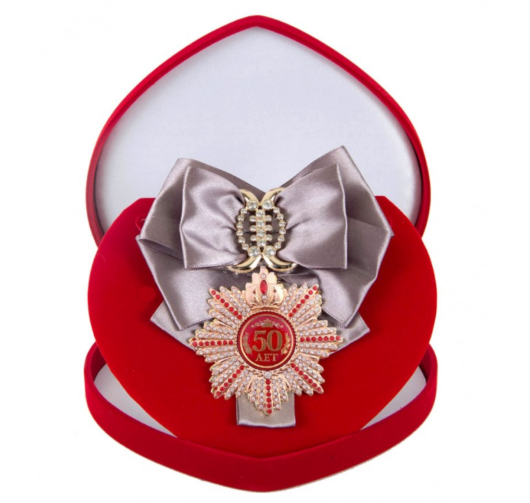 Большой Орден Юбилей 50 (серебряная лента)