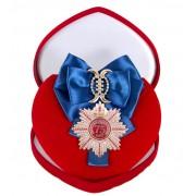 Большой Орден Юбилей 75 (синяя лента)