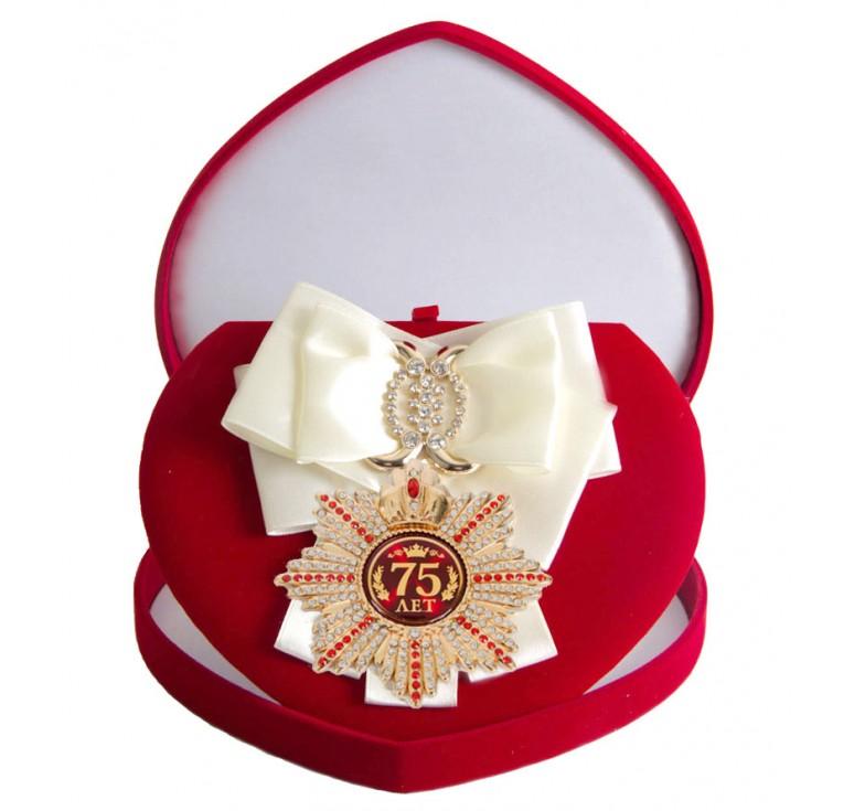 Большой Орден Юбилей 75 (белая лента)
