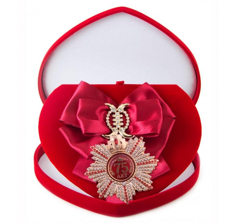 Большой Орден Юбилей 75 (малиновая лента)
