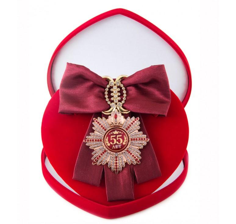 Большой Орден Юбилей 55 (бордовая лента)